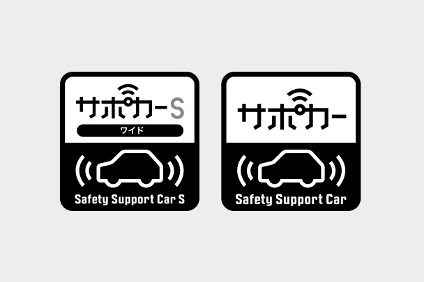 carlineup_camry_safety