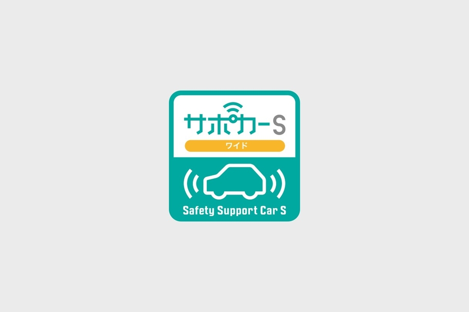 alphard_safety_icon01