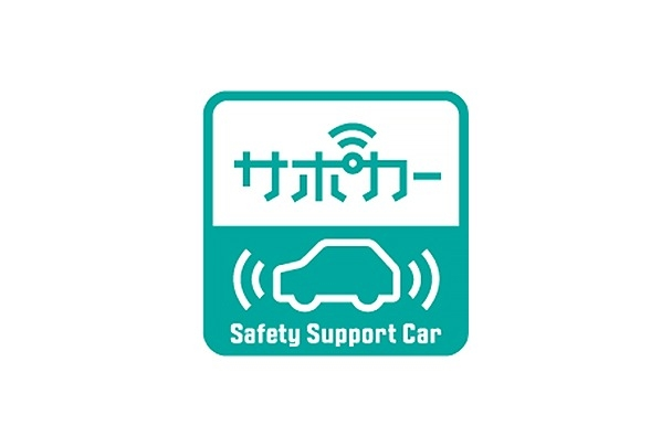 porte_safety_icon01